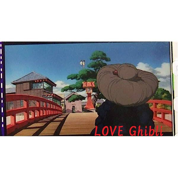 1 left- Bookmarker -Movie Film #65- 6 Frame - Yubaba Haku Sen - Spirited Away - Ghibli Museum (new)