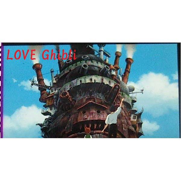 1left- Bookmarker - Movie Film #26- 6 Frame- Howl Markl Castle - Howl's Moving - Ghibli Museum (new)