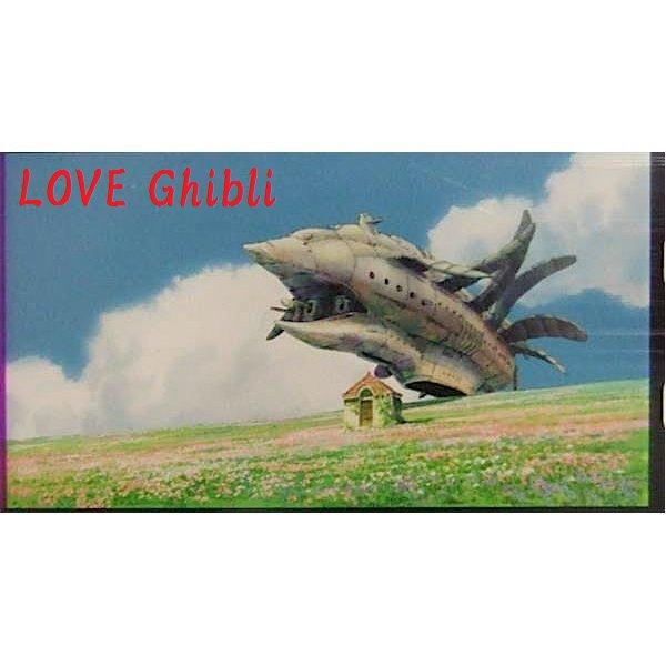 1 left - Bookmarker - Movie Film #29 - 6 Frame - Castle - Howl's Moving - Ghibli Museum (new)