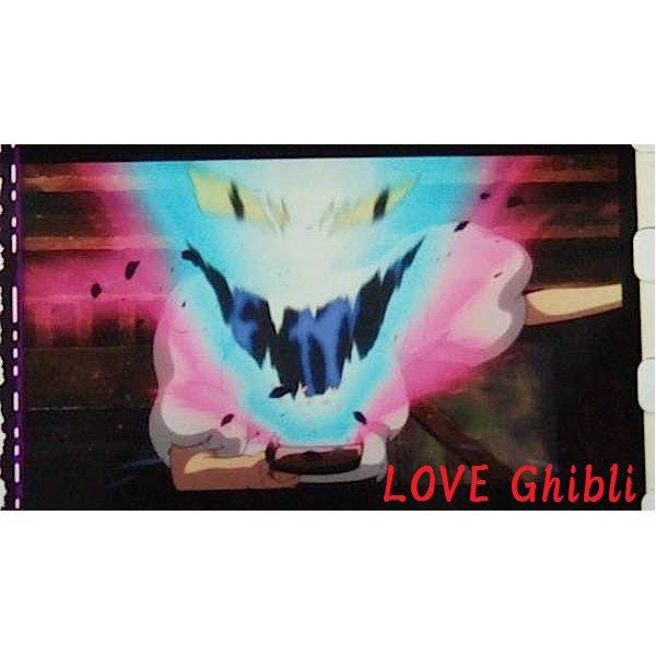 1 left- Bookmarker - Movie Film #41- 6 Frame- Blue Calciifer - Howl's Moving - Ghibli Museum (new)
