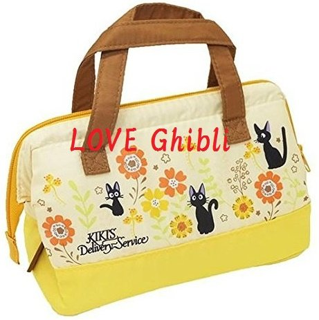 Lunch Bento Bag - Aluminum Deposited Film - Thermal - Gerbera - Kiki's Delivery Service - 2016 (new)