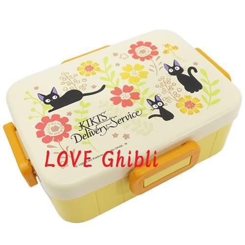 Lunch Bento Box 650ml - 4 Lock Microwave - Made Japan - Gerbera - Kiki's Delivery Service 2016 (new)
