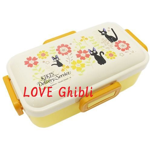 Lunch Bento Box 530ml - 4 Lock Microwave - Made Japan - Gerbera - Kiki's Delivery Service 2016 (new)