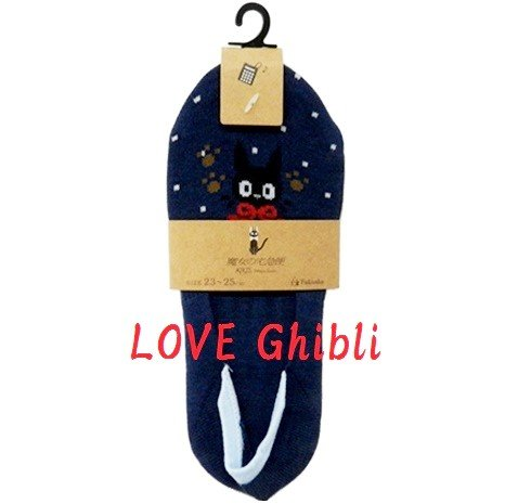 Socks - 23-25cm / 9-9.8in - Very Short - Foot Cover - Navy - Kiki's Delivery Service - 2016 (new)