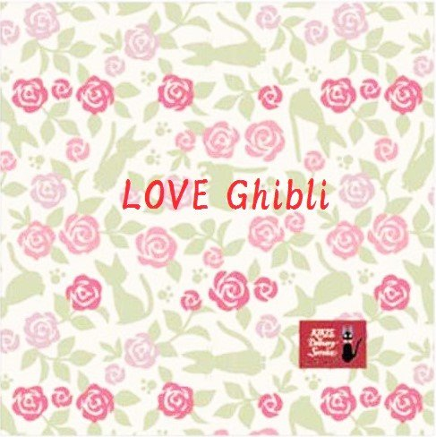 Cushion Cover - 45x45cm - Velour - Rose - Jiji - Kiki's Delivery Service - Ghibli - 2016 (new)