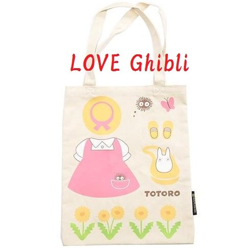 Tote Bag - Canvas - 28x35cm - Mei's Clothes - Totoro - Ghibli - 2016 (new)
