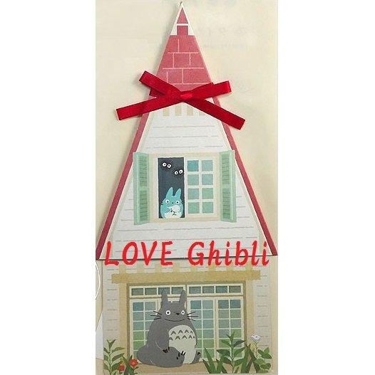 Card & Envelope Set - 1 Card & 1 Envelope & 1 Ribbon - Made in Japan - Totoro - Ghibli - 2016 (new)