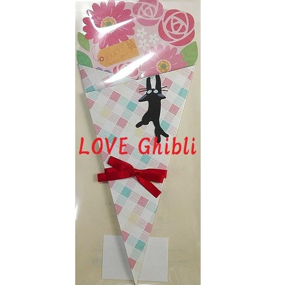 Card & Envelope Set - 1 Card & 1 Envelope & 1 Ribbon -Made Japan- Kiki's Delivery Service 2016 (new)