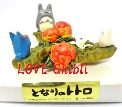 SOLD - Ornament Figure - Handmade in Japan - Sho Chu Totoro Wild Berry - no production (new)