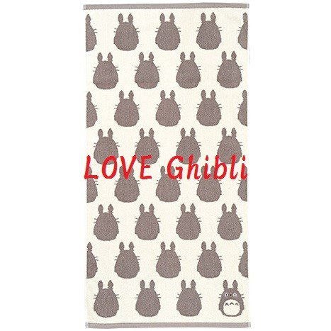 Bath Towel - 60x120cm - Jacquard Weaving - Made in Portugal - Grey - Totoro - Ghibli - 2016 (new)