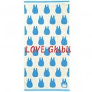 Bath Towel - 60x120cm - Jacquard Weaving - Made in Portugal - Light Blue - Chu Totoro - 2016 (new)