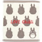 Wash Towel - 33x36cm - Jacquard Weaving - Made in Portugal - Grey - Totoro - Ghibli - 2016 (new)