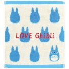 Wash Towel - 33x36cm - Jacquard Weaving - Made in Portugal - Light Blue - Chu Totoro - 2016 (new)