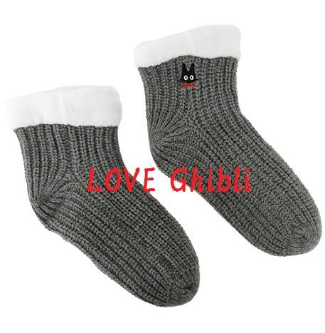 Socks - 23-24cm / 9-9.4in - Thick Double Knit Boa - Grey - Jiji - Kiki's Delivery Service 2016 (new)
