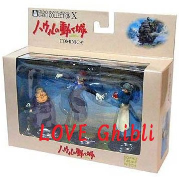 3 Figure Set- Sophie Kabu Witch - Image Model Cominica - Howl's Moving Castle -no production (new)