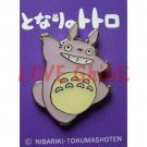3 left - Pin Badge - Purple - Totoro - Ghibli - no production (new)
