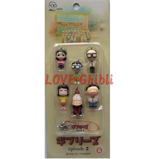 1 left - 6 Figure & Strap Set - Ghiblies Episode 2 - Ghibli - no production (new)