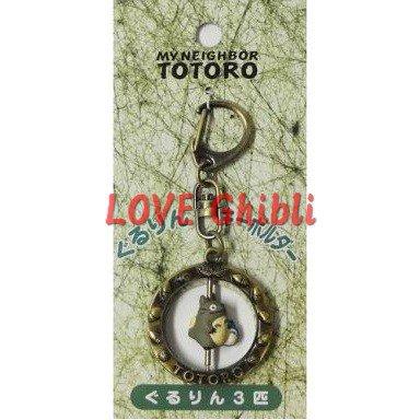 3 left - Keyholder - Rotate - Sho Chibi & Chu & Totoro - no production (new)