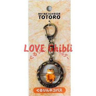 1 left - Keyholder - Metal - Rotate - Nekobus / Catbus - Totoro - no production (new)