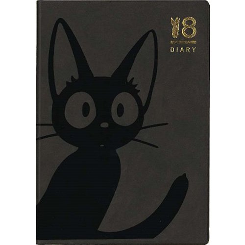 2018 Big Schedule / Calendar Book - Jiji - Kiki's Delivery Service - Ghibli - Ensky (new)