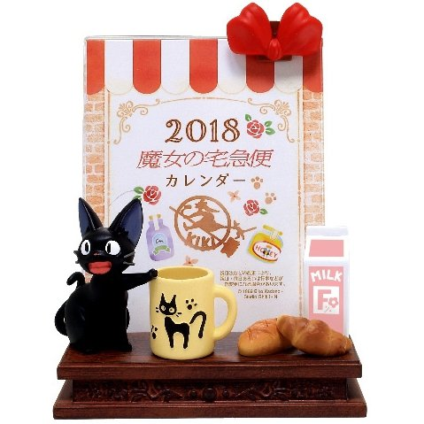 Monthly Calendar 2018 - Oct. 2017 to Dec. 2018 - Photo Frame - Jiji - Kiki's Delivery Service (new)