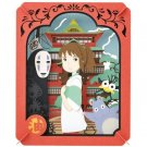 Paper Craft Kit - Paper Theater - Kaonashi & Bounezumi - Spirited Away - Ghibli - 2016 (new)