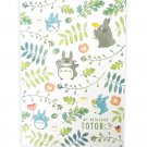 Notebook - 48 Pages - Made in Japan - Totoro - Ghibli - 2017 (new)