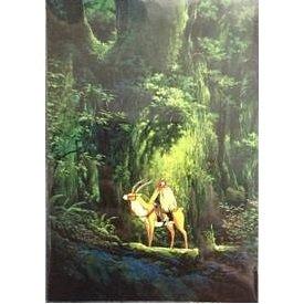 1 left - Postcard - Ashitaka Yakkuru - Mononoke - Ghibli Museum Art Collection - Card & Bag (new)