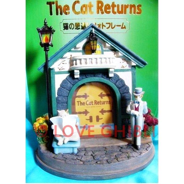 1 left - Photo Frame - Figure - Baron & Muta - Cat Returns - Ghibli - no production (new)