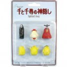 1 left - 6 Figure Set - Kaonashi & 3 Ootorisama & 2 Gods - Spirited Away Ghibli no production (new)