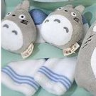 1 left - Baby Socks - Totoro Mascot - Bell Inside - Ghibli - Sun Arrow - no production (new)