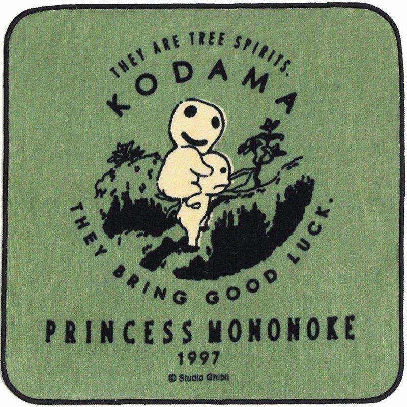 Mini Towel - 25x25cm - Kodama - Mononoke - 2017 (new)