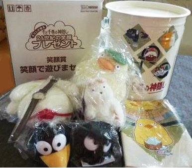 1 left- Tin Can + 5 Plush Doll + 1 Watch + 1 Picnic Sheet - Nestle Spirited Away no production (new)