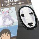 2 Sticker - Embroidery - Kaonashi / No Face & Bounezumi - Spirited Away - Ghibli - Ensky 2017 (new)