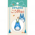 Strap Holder Holder - Netsuke - Bell - Chu Totoro - Ghibli - Ensky - 2017 (new)