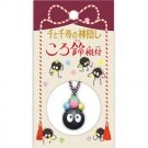 Strap Holder Holder - Netsuke - Bell - Susuwatari - Spirited Away - Ghibli - Ensky - 2017 (new)