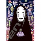 Jigsaw Puzzle 126 pieces- Art Crystal like Stained Glass - Kaonashi No Face Spirited Away 2017 (new)