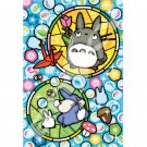Jigsaw Puzzle - 126 pieces - Art Crystal like Stained Glass - Totoro - Ghibli - Ensky - 2017 (new)