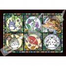 Jigsaw Puzzle - 208 pieces - Art Crystal like Stained Glass - Nekobus - Totoro - Ghibli - 2016 (new)
