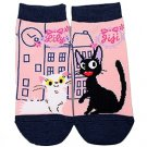 Socks - 23-25cm - 2 Different Designs - Short - Pink - Jiji - Kiki's Delivery Service 2017 (new)