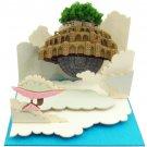 Miniatuart Kit - Mini Paper Craft Kit - Castle - Laputa - Ghibli 2015 (new)