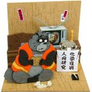 Miniatuart Kit - Mini Paper Craft Kit - Gonta & Abbot Tsurugame - Pom Poko - Ghibli - 2016 (new)