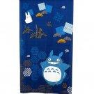 Noren - Japanese Door Curtain - 85x150cm - Crane Turtle - Made in Japan - Totoro Ghibli 2017 (new)