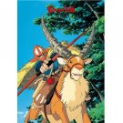 108 pieces Jigsaw Puzzle - Ashitaka & Yakkuru - Mononoke - Ghibli - Ensky - 2014 (new)