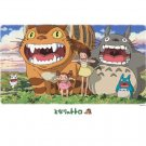 1000 pieces Jigsaw Puzzle - sorani hibike - Totoro & Chu & Sho & Satsuki & Mei & Nekobus (new)