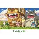 300 pieces Jigsaw Puzzle - sora ni hibike -  Nekobus & Totoro & Chu & Sho & Mei & Satsuki 2012 (new)