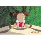 300 pieces Jigsaw Puzzle - fukafuka onaka - Totoro & Mei - Ghibli - Ensky (new)