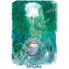 300 pieces Jigsaw Puzzle - tobitatsu totoro tachi - Totoro & Chu Totoro - Ensky 2017 (new)