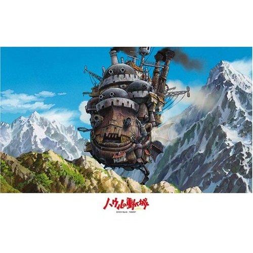 300 pieces Jigsaw Puzzle - mahou no shiro - Howl's Moving Castle - Ghibli - Ensky (new)
