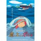 150 pieces - Mini - Jigsaw Puzzle - Poster - Ponyo - Ghibli - Ensky - 2012 (new)